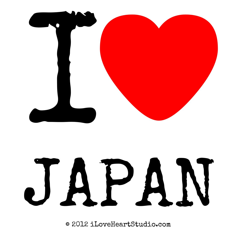 I Love Heart Japan design on poster, mug, t-shirt and many ...