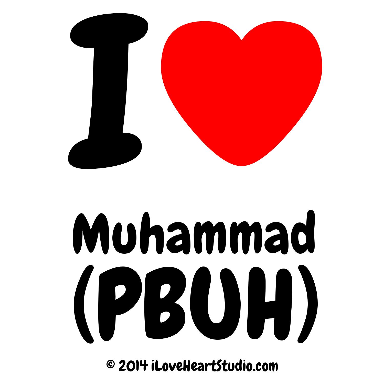 autobiography of muhammad pbuh pdf