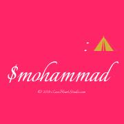 کد جدید ساخته شد: [Tent] $mohammad