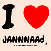 I [Love Heart]  Jannnaa