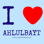 I [Love Heart]  Ahlulbayt